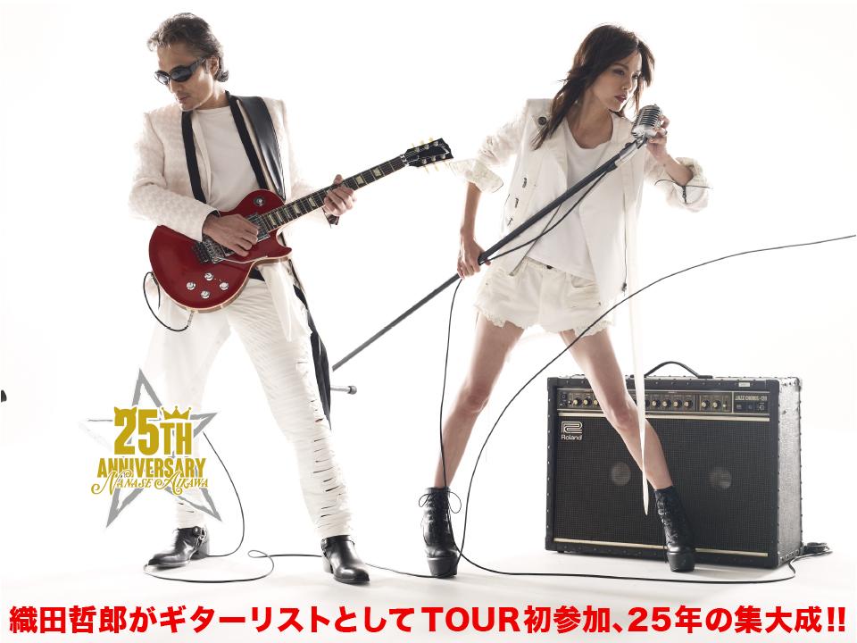 織田哲郎がギターリストとしてTOUR初参加、25年の集大成!!