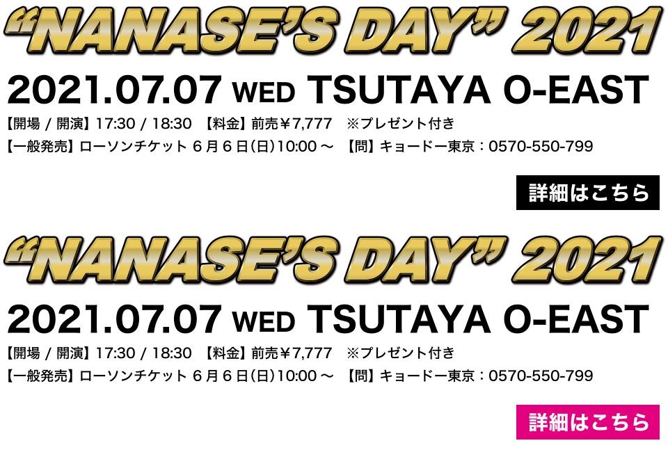 """""""NANASE'S DAY""""2021"""