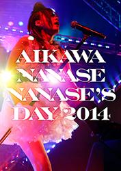 NANASE'S-DAY_AVBD92165