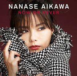 nanase_shokai250