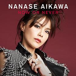 nanase_tsujo250