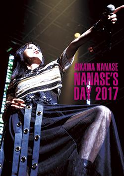 NANASE'S DAY 2017